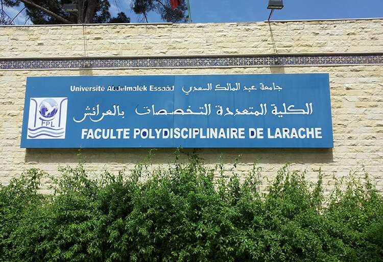 inscription bacheliers FP Larache 2017